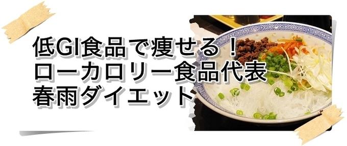 20141114201820.jpg