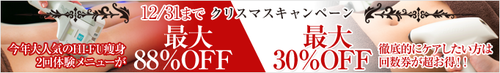 banner_2015winter_03.pngのサムネイル画像